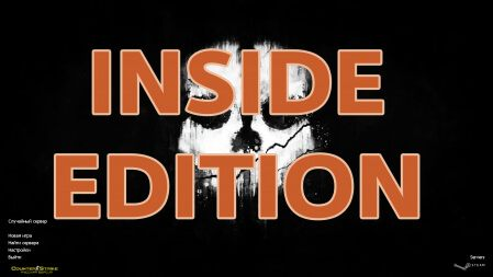 CS 1.6 Inside Edition
