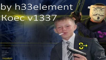 CS 1.6 by h33element