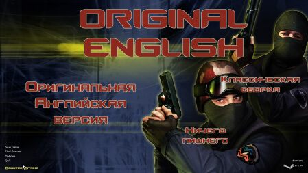Counter-Strike 1.6 Original English