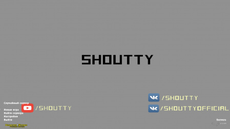 CS 1.6 by Shoutty